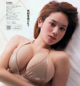 テラスハウス みーこ 元ヤン 筧美和子